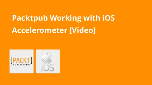 packtpub-working-with-ios-accelerometer-video